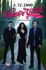vampire diaries 7 i epistrofi 3 mesanyxta photo