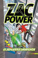 zac power 3 oi deinosayroi xanarxontai photo