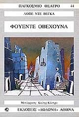 foyente obexoyna photo