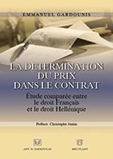 la determination du prix dans le contrat photo