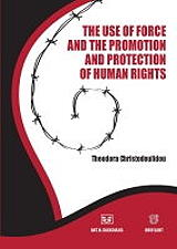 the use of force and the promotion and protection of human rights photo