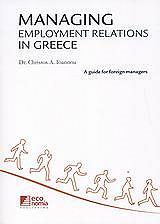 managing employment relations in greece photo