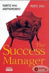 the success manager photo