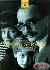senior service photo
