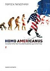 homo americanus photo