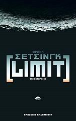 limit photo