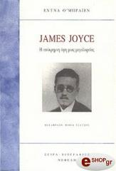 james joyce i apokrimni opsi mias megalofyias photo