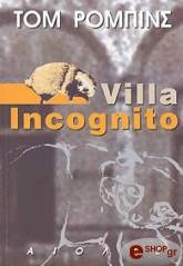 villa incognito photo