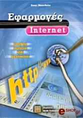 efarmoges internet photo