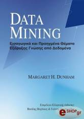 data mining photo