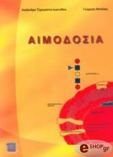 aimodosia photo