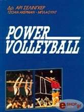 power volleyball photo