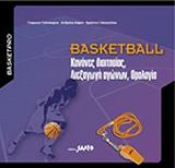 basketball kanones diaitisias diexagogi agonon orologia photo