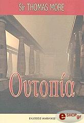oytopia photo