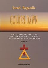 golden dawn tomos a photo