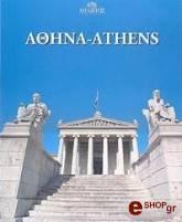 athina athens photo