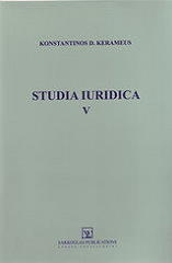 STUDIA IURIDICA V βιβλία   δίκαιο