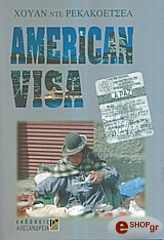 american visa photo