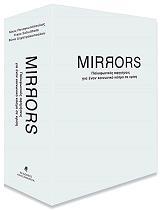 mirrors photo