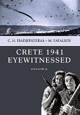 crete 1941 eyewitnessed photo