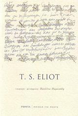 ts eliot diglosso photo