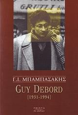 guy debord 1931 1994 photo