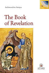 the book of revelation photo