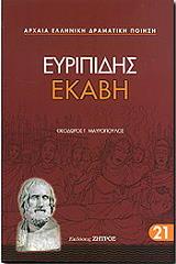 ekabi photo