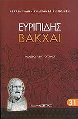 bakxai photo
