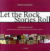 let the rock stories roll photo
