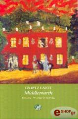 middlemarch photo