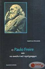 o paulo freire kai to analytiko programma photo