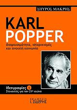 karl popper photo