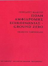 poli amfidromis epikoinonias ground zero photo