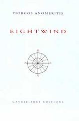 eightwind photo
