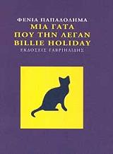 mia gata poy ti legan billie holiday photo