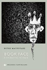 book face photo