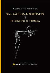 fytologion nykterinon i flora nocturna photo