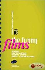 kinimatografikes epityxies tomos 3 the funny films photo