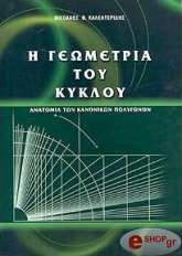 i geometria toy kykloy photo