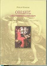 obidios the cambridge companion photo