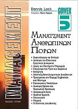 management 5 manatzment anrthopinon poron photo