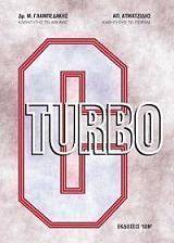 turbo c photo