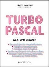 turbo pascal photo