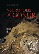 necropolis of gonur photo