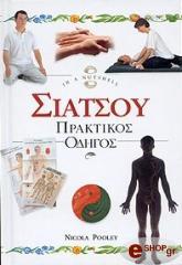 siatsoy photo