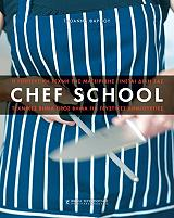 chef school photo