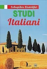 studi italiani photo