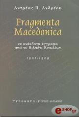 fragmenta macedonica photo