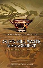 olive mill waste management photo